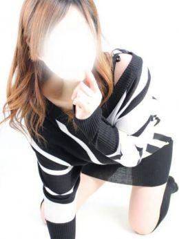 みのり | Shine-シャイン- - 山形県その他風俗