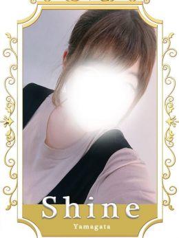 しずく | Shine-シャイン- - 山形県その他風俗