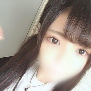 ゆき【未経験!超小型でドMちゃん!】