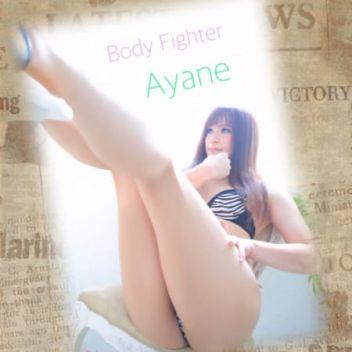 彩音 (ニューハーフ) | BodyFighter - 金沢風俗