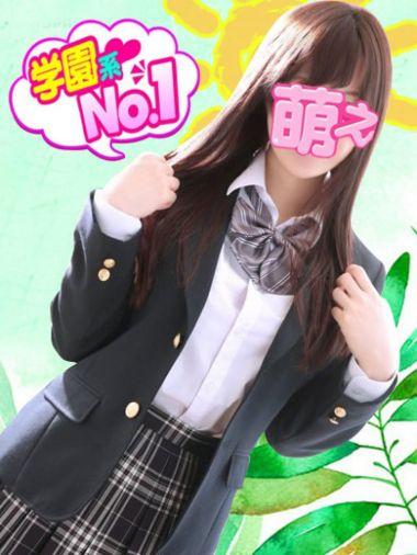 まゆ 萌え萌え学園 - 大宮風俗