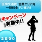 DREAMER yokohama delivery healthの速報写真