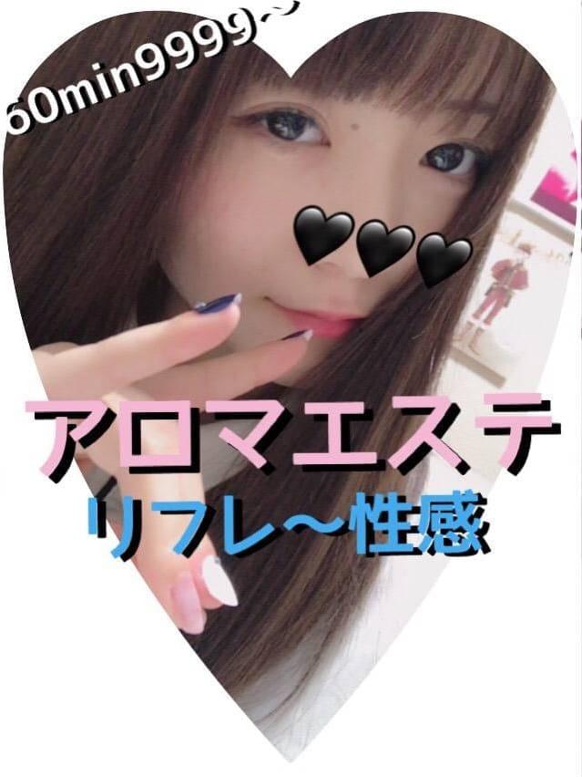 「こんにちわ(´˘`*)」07/27(07/27) 16:20 | ゆめ(リフレ)の写メ・風俗動画