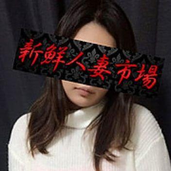 宮崎 | 新鮮人妻市場 - 厚木風俗