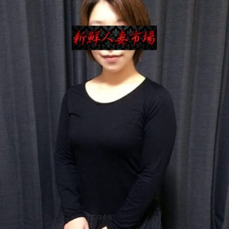 「体験入店価格♪」02/09(金) 17:21 | 新鮮人妻市場のお得なニュース