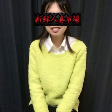 「体験鈴木さんが初出勤♪」02/10(土) 14:26 | 新鮮人妻市場のお得なニュース