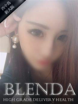 柊 ゆうみ   club BLENDA(ブレンダ)西中島・新大阪店 - 新大阪風俗
