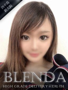 星乃 しずく | club BLENDA(ブレンダ)西中島・新大阪店 - 新大阪風俗