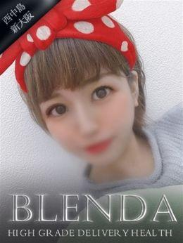 華蓮 るみ | club BLENDA(ブレンダ)西中島・新大阪店 - 新大阪風俗