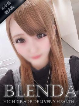 新大阪 アイドル | club BLENDA(ブレンダ)西中島・新大阪店 - 新大阪風俗
