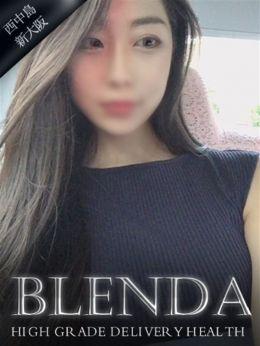 白雪姫 | club BLENDA(ブレンダ)西中島・新大阪店 - 新大阪風俗