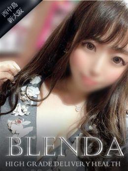桃園 れある | club BLENDA(ブレンダ)西中島・新大阪店 - 新大阪風俗