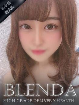 桃色 さくらこ | club BLENDA(ブレンダ)西中島・新大阪店 - 新大阪風俗