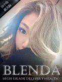 秋月 エル|CLUB BLENDA(ブレンダ)新大阪・西中島・御堂筋店でおすすめの女の子