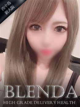 新海 よつは | club BLENDA(ブレンダ)西中島・新大阪店 - 新大阪風俗