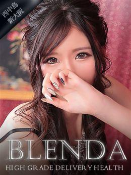 鈴蘭 さら | club BLENDA(ブレンダ)西中島・新大阪店 - 新大阪風俗