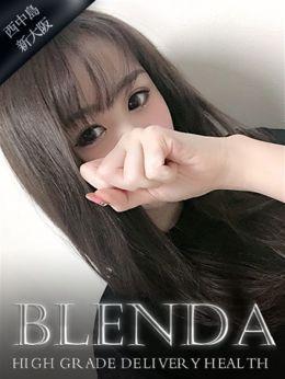 秋葉原 エルメス | club BLENDA(ブレンダ)西中島・新大阪店 - 新大阪風俗