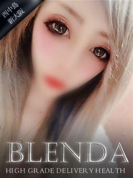 濃姫 エリカ   club BLENDA(ブレンダ)西中島・新大阪店 - 新大阪風俗