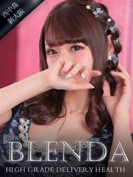 夜桜 れな | club BLENDA(ブレンダ)西中島・新大阪店 - 新大阪風俗