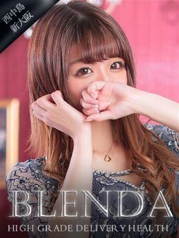 永遠のかなた   club BLENDA(ブレンダ)西中島・新大阪店 - 新大阪風俗