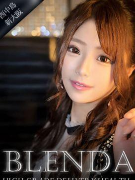 夢見る メルモ|CLUB BLENDA(ブレンダ)新大阪・西中島・御堂筋店で評判の女の子