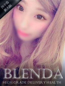 月城 みのり | club BLENDA(ブレンダ)西中島・新大阪店 - 新大阪風俗