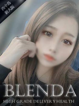滝沢 ローラ | club BLENDA(ブレンダ)西中島・新大阪店 - 新大阪風俗