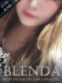 砂月 ビビ | club BLENDA(ブレンダ)西中島・新大阪店 - 新大阪風俗