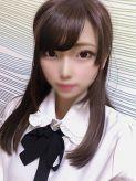 天音 るき CLUB BLENDA(ブレンダ)新大阪・西中島・御堂筋店でおすすめの女の子