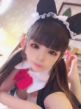 白井 ねこ|CLUB BLENDA(ブレンダ)新大阪・西中島・御堂筋店で評判の女の子