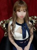 笑顔 にこ|CLUB BLENDA(ブレンダ)新大阪・西中島・御堂筋店でおすすめの女の子
