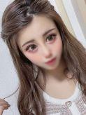 愛咲 ディオール CLUB BLENDA(ブレンダ)新大阪・西中島・御堂筋店でおすすめの女の子
