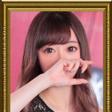 小瀧 カレン【絶世のスレンダー美女】 | club BLENDA(ブレンダ)西中島・新大阪店(新大阪)