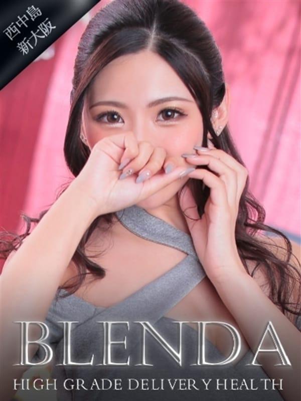 王妃 クレア(club BLENDA(ブレンダ)西中島・新大阪店)のプロフ写真1枚目