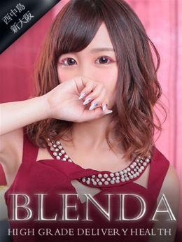 柚木 かのん | club BLENDA(ブレンダ)西中島・新大阪店 - 新大阪風俗