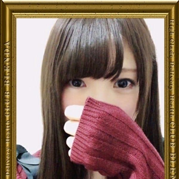 夢咲 まゆみ【完全未経験ロリロリ】   club BLENDA(ブレンダ)西中島・新大阪店(新大阪)