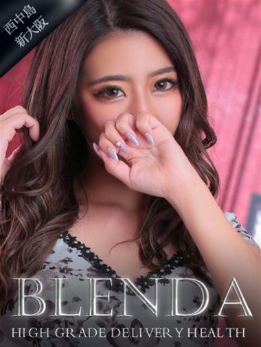 有村 なぎさ club BLENDA(ブレンダ)西中島・新大阪店 - 新大阪風俗