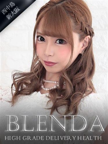 明日奈 キララ|club BLENDA(ブレンダ)西中島・新大阪店 - 新大阪風俗