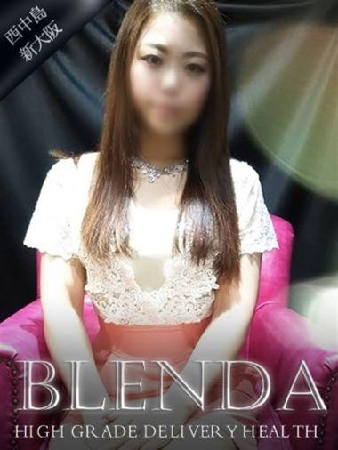 一色 ゆか|club BLENDA(ブレンダ)西中島・新大阪店 - 新大阪風俗