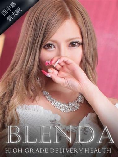 皇 あいな|club BLENDA(ブレンダ)西中島・新大阪店 - 新大阪風俗