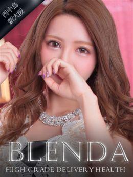一ノ瀬 いおり   club BLENDA(ブレンダ)西中島・新大阪店 - 新大阪風俗