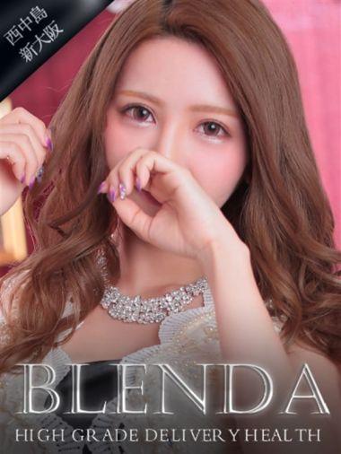 一ノ瀬 いおり|club BLENDA(ブレンダ)西中島・新大阪店 - 新大阪風俗