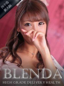 花咲 おと | club BLENDA(ブレンダ)西中島・新大阪店 - 新大阪風俗