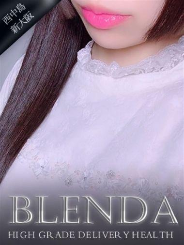 香風 チノ|club BLENDA(ブレンダ)西中島・新大阪店 - 新大阪風俗