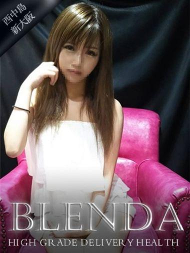 妃 ティアラ|club BLENDA(ブレンダ)西中島・新大阪店 - 新大阪風俗