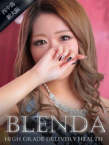 水沢 リリー|club BLENDA(ブレンダ)西中島・新大阪店 - 新大阪風俗
