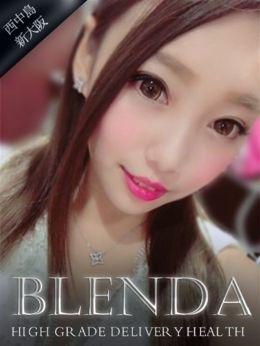 青空 みらい | club BLENDA(ブレンダ)西中島・新大阪店 - 新大阪風俗