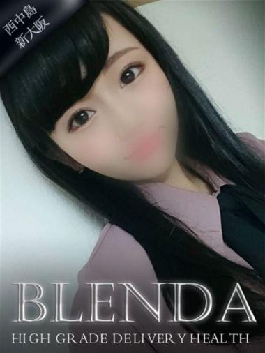 純愛 エース|club BLENDA(ブレンダ)西中島・新大阪店 - 新大阪風俗