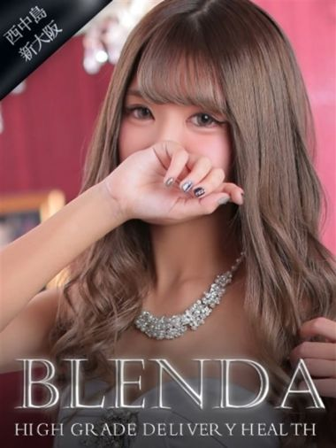 二階堂 かずき|club BLENDA(ブレンダ)西中島・新大阪店 - 新大阪風俗