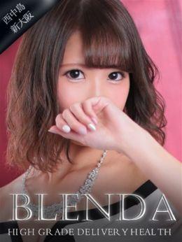 一条 えり | club BLENDA(ブレンダ)西中島・新大阪店 - 新大阪風俗